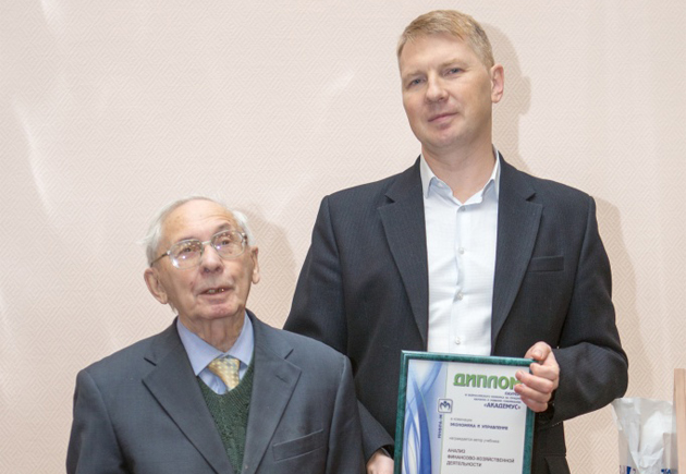 Honorary Professor of HANDS became the winner of the all-Russian competition