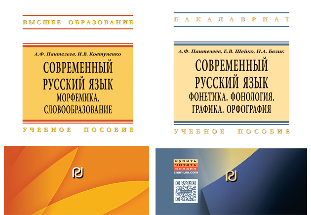 Congratulations to our regular author Andrey Panteleev with the release of a new book and the victory in the competition