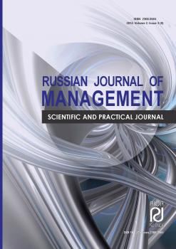 Russian Journal of Management